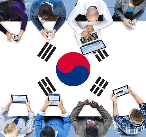 韓国の国旗の写真